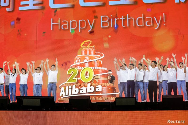Alibaba 20th Birthday